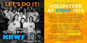 Volunteer at KRWF 2019